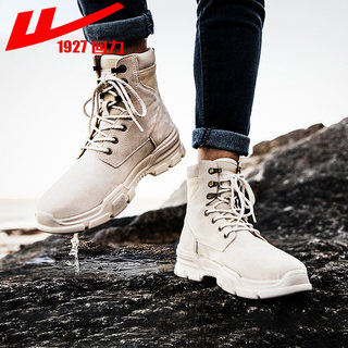 Pull back Martin boots for fall/winter 2020 new British style mid-cut work boots Korean version of all-match high-top tooling men's shoes trend