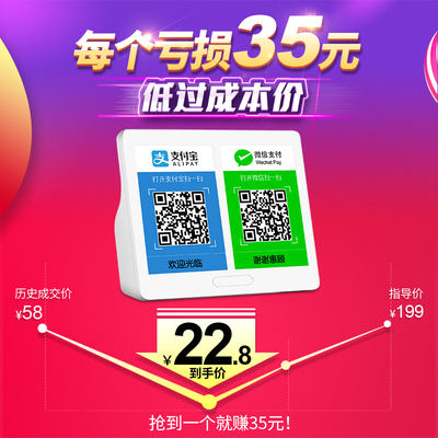WeChat money collection tips audio Alipay arrival account voice broadcast receipt reminder collection treasure loudspeakers mobile phone QR code payment machine small speaker wireless Bluetooth player artifact treasure box