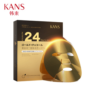 [Korean beam] Kong Kong Anti Aging mask