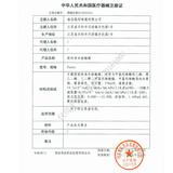 Haichang близорукость невидимый глаз зеркало Ежедневно бросайте 30 штук превосходного кислорода ЛЕГКОЙ ДЕНЬ высокая Официальный сайт Qingshuirun оригинал [Сто шоу]