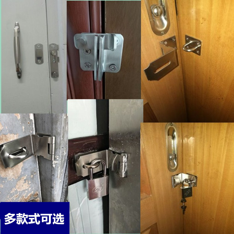 ... lightbox moreview ... & USD 4.71] Promotional stainless steel bolt door latch sliding door ...