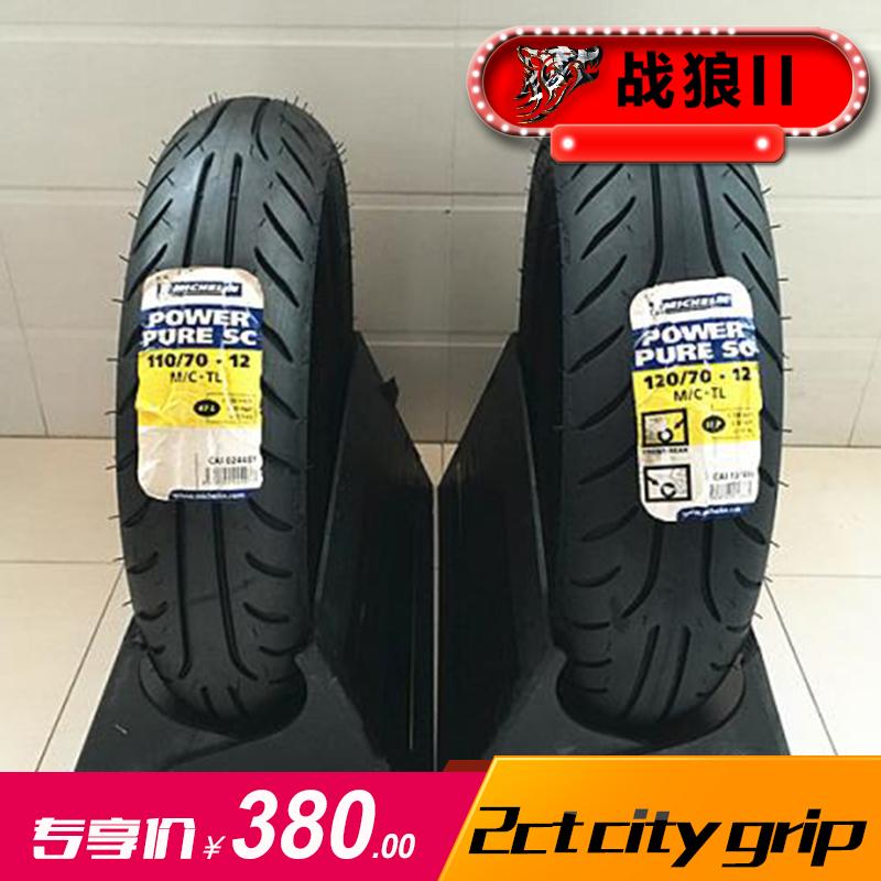 Lốp xe máy Michelin 2CT 110 120 130 140 150/60 70 80 90-12 13 14 - Lốp xe máy