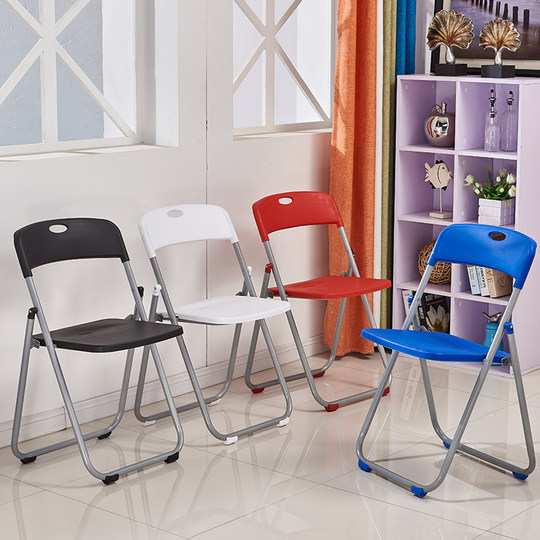 Folding chair portable stool back chair training chair meeting plastic chair fashion creative dormitory student computer chair