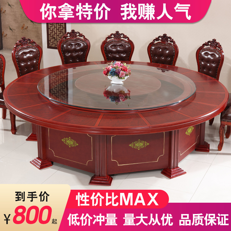 Hotel electric dining table Large round table Automatic round table 16 people Hotel glass turntable dining table and chair Round table for 20 people