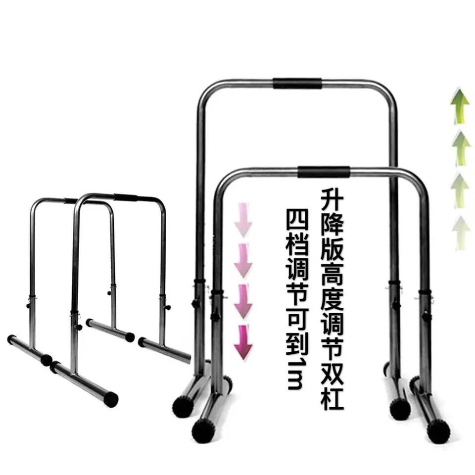 Household lift split-type single double bar rack fitness equipment arm stretch Russian straight bracket lead body up outdoor double bar