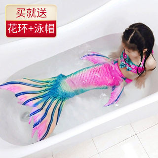 Mermaid children clothes girls summer beach girl child pupils Bathing suit beach dress fishtail