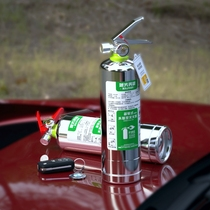 Car water-based fire extinguisher private car small portable automobile household bag