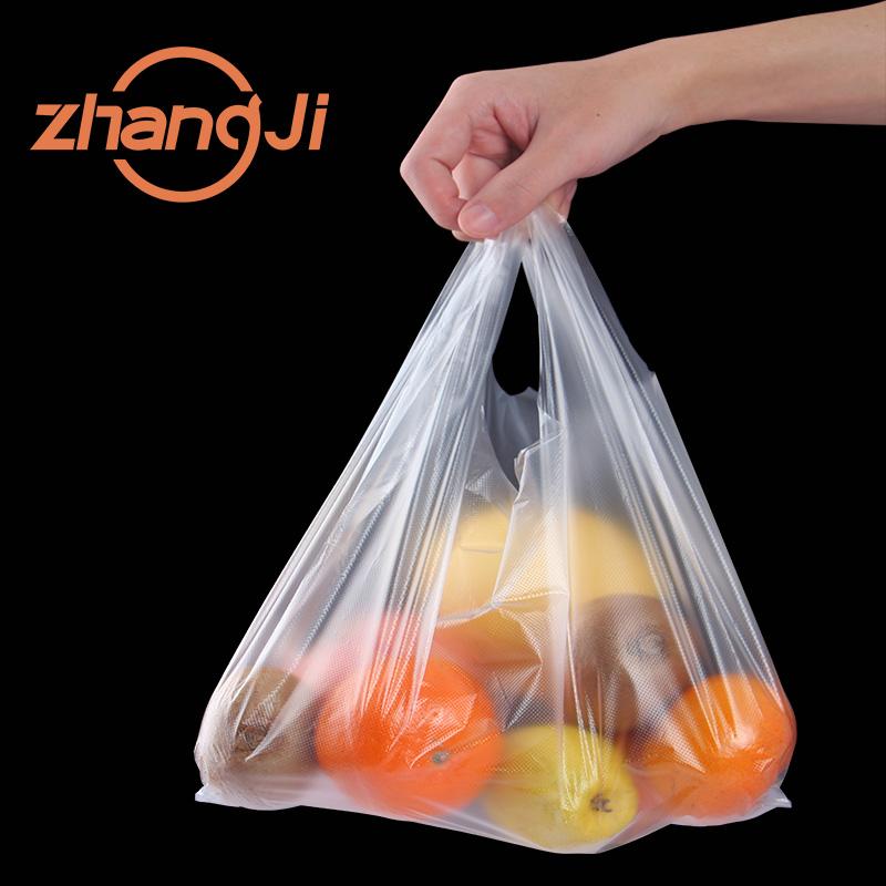 【50只】【上班族带水果零食】专用打包袋