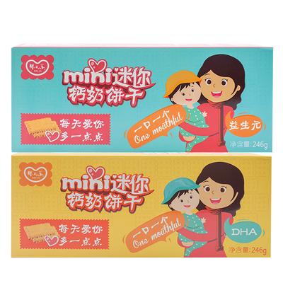 婴儿乐宝宝吃的小零食婴幼儿辅食婴儿迷你钙奶营养饼干儿童零食