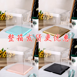 4 // 6/8/10/12-inch double heightening single transparent balloon birthday cake CAKE transparent packaging film