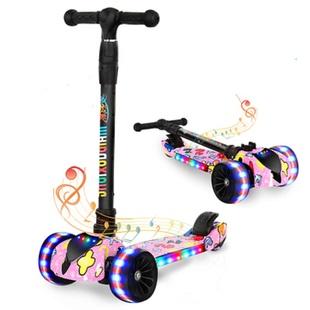 瑞士真好儿童玩具折叠音乐闪光滑板车自行车