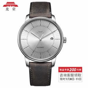 北京手表正品男表自动机械表时尚休闲防水男士简约手表名筑系列