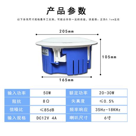 | Цена 2119 руб | Кран без провод bluetooth Потолочные динамики, встроенные в потолочные динамики для дома имеет Исходный динамик комплект Магазин музыки