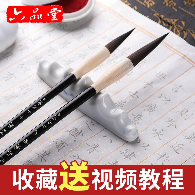 Письменная кисть Лю Пинтанг, волк и овец, новички, взрослые, серые, мышиные, единственные, большие, средние, маленькие, каллиграфия, ручка