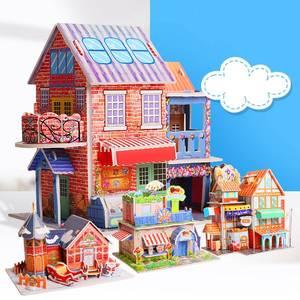 儿童3d立体拼图早教益智力玩具3-4-7岁男女孩diy建筑拼装模型积木