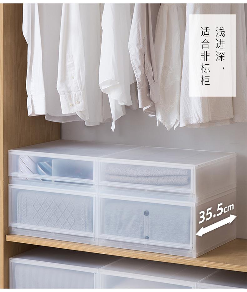 霜山日本进口收纳箱衣服收纳柜分格抽屉非标柜玄关柜收纳盒整理箱详细照片