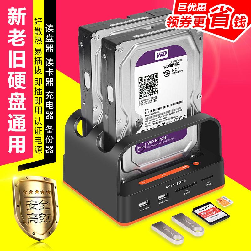 Базовый блок мобильных жестких дисков ideSata внешний Держатель жесткого диска 2,5 / 3,5-дюймовый параллельный порт последовательный универсальный считыватель