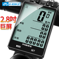 Chinese bicycle Code Table wireless mountain bike giant screen cycling odometer