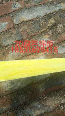 20 thick rock wool board, 2 cm glass wool board, sound-absorbing decorative material, fireproof coating, water-repellent rock wool board