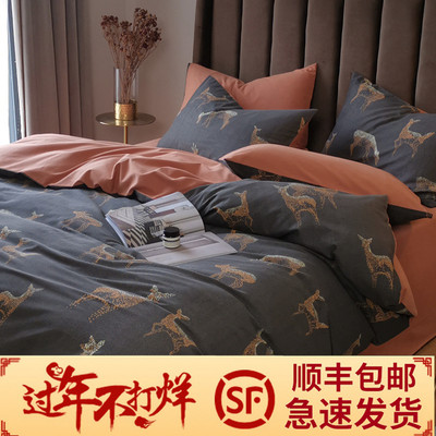 Cotton thickening grinding cotton four-piece autumn and winter bedding winter bed sheets set 100 skin in the wind