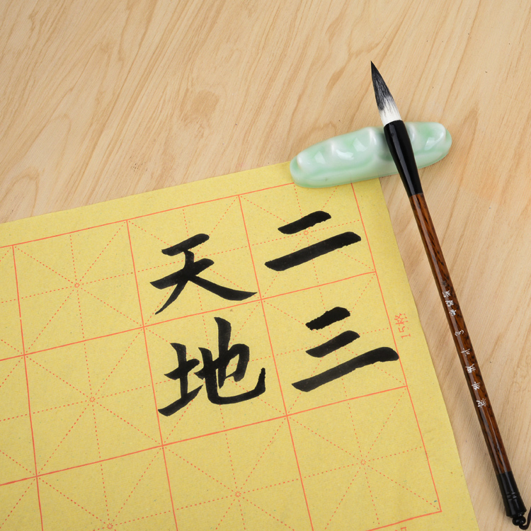 【四德文房】学生初学书法毛笔