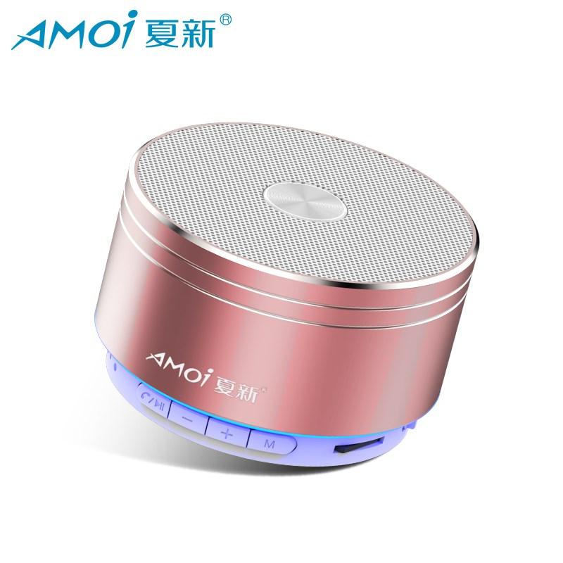 Amoi/夏新 K2无线蓝牙小音箱重低音炮小钢炮手机外放迷你小音响便携式插卡户外音箱微信语音收款到账播报器