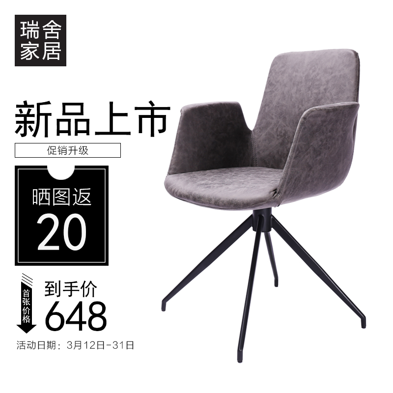 """Швейцарский дом современный кресло сын магазин стул книга дом стул случайный стул контакт разговор стул """"ротари"""" кофе зал стул"""