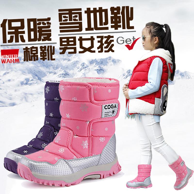 靴子雪地鞋2019冬季新款加绒防水加厚中筒靴男童冬靴儿童女童短靴