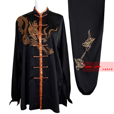 Martial Arts Clothes  Kungfu clothes Taijiquan dress embroidered dragon pattern training clothes Wushu competition clothes male and female performance clothes Taijiquan training clothes black