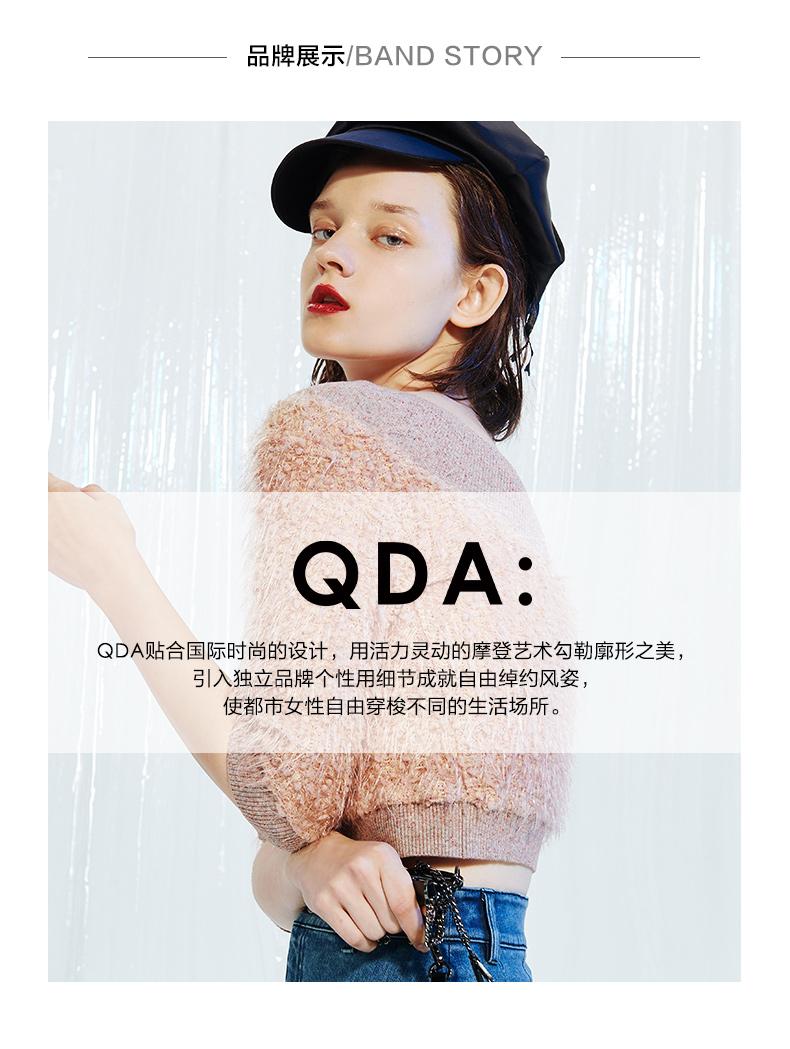 欣贺QDA女2019秋新品商场同款格纹拼接OL风修身毛针织衫99103403详情图