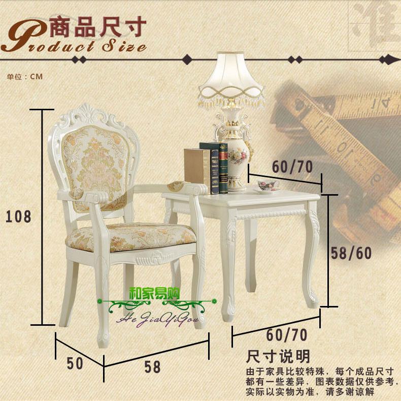 007白亮茶幾627A餐椅_22