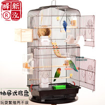 Birdcage large code Tiger leather Peony Xuan Feng stainless steel small parrot Breeding