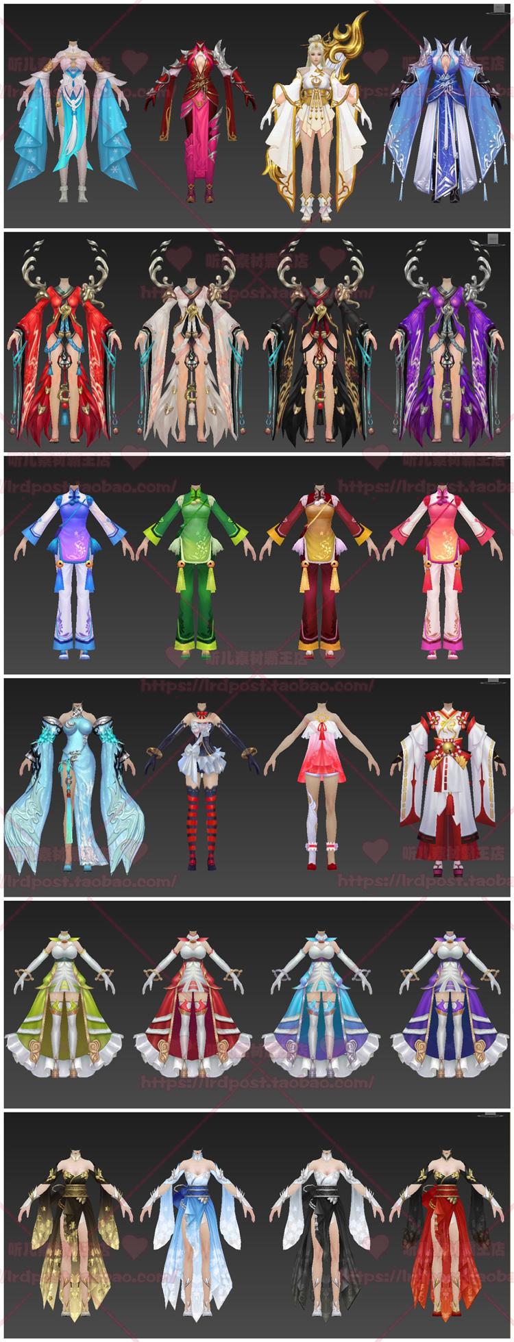 一剑问清 中国风武器宠物时装3D模型3dmax源文件 游戏美术素材