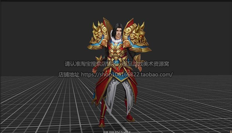 传奇战法道 角色人物武器3D模型动作 FBX unity格式