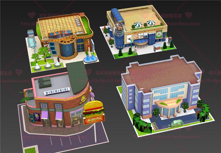 虚拟城市 现代城市建筑 手游低模全套场景建筑3D模型