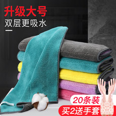 Raghouse house cleaning lazy people washing dishes home wipe scarves kitchen supplies thickened do not lose the hair wash towel suction