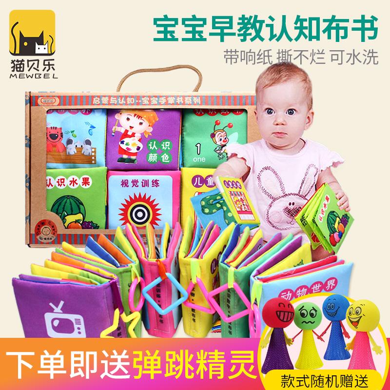 Рвать неплохо трехмерный обучения в раннем возрасте куст книга ребенок ребенок 6-12-18 месяцы 0-3 лет 1 звук может укусить ткань книги членство