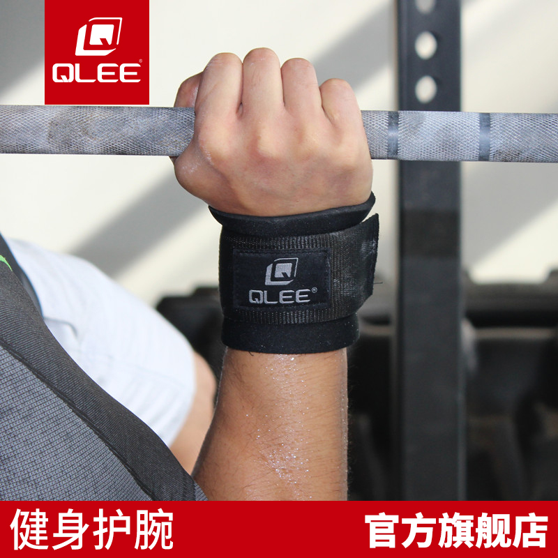 1a4f0f273e qlee weightlifting wrist men and women sports fitness bodybuilding  anti-sprain summer strength training straps bench press wrist