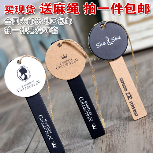 Clothing universal thickened tag spot clothing store men and women loaded  logo price tag custom printing 0dfccd0d4b