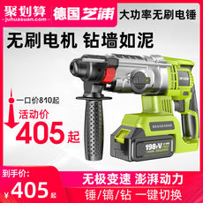 Germany Shibaura brushless lithium rechargeable electric hammer drill hammer impact drill industrial-grade lithium battery with three multi-function