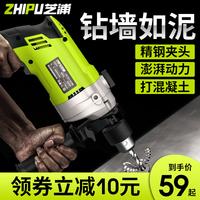 Shibaura электрический дрель удар дрель бытовой 220v многофункциональный электрический пистолет сверло свет ручная радио поворот дрель стены отвертка