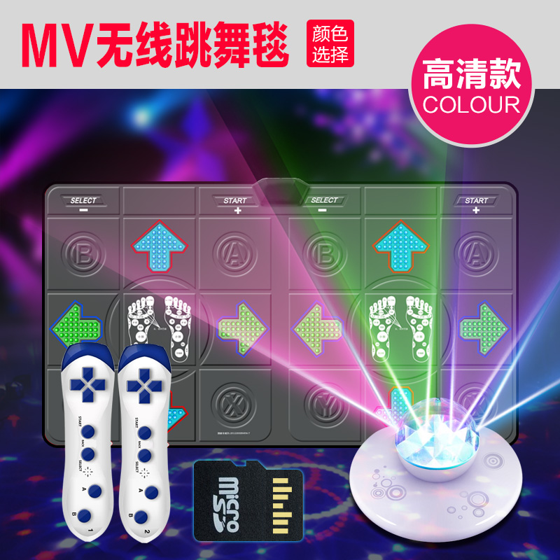Pu Cool Gray Color Massage + Hdmi Elf Ball Host Box +3d Hyun Dance + Yoga + Unlimited Update + 2 Handle