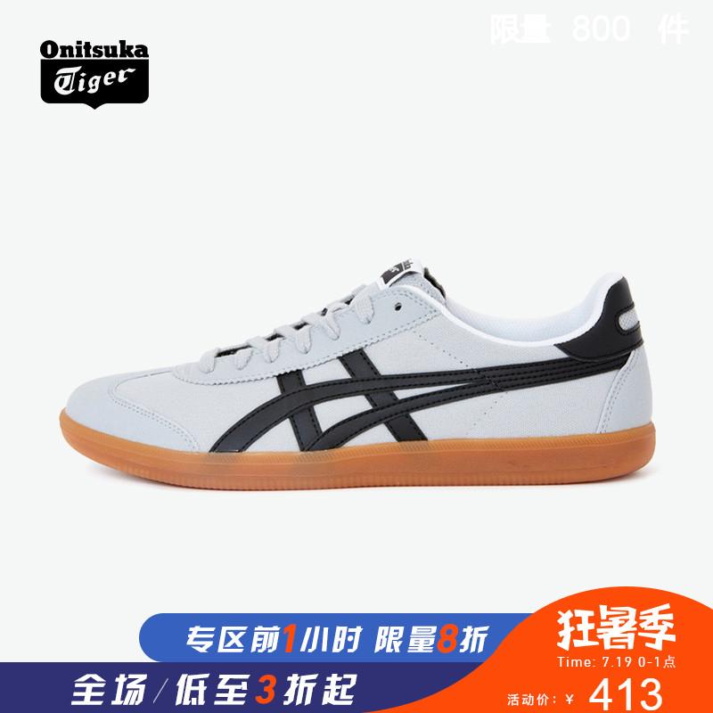 OnitsukaTiger/鬼虎官方男女运动鞋TOKUTEN1183A510v官方板鞋