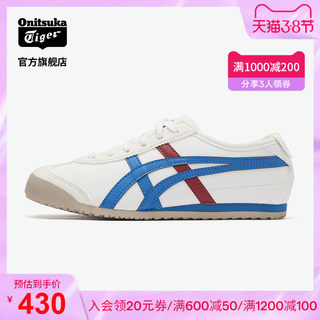 [Classic] Onitsuka Tiger Onitsuka Tiger Official MEXICO66 PS Trendy Kids Comfortable Middle Kids Shoes C534Y
