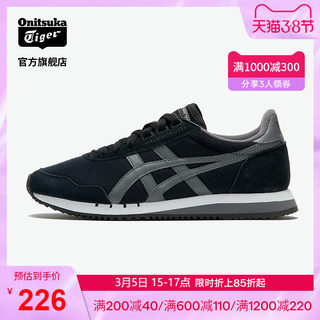 Onitsuka Tiger/Ghost Tiger Official DUALIO Tiger Claw Pattern Retro Men's and Women's Casual Sneakers D631N