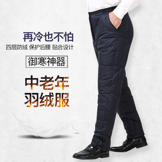 Antarctic winter down pants liner for men and women high waist thickened inner and outer wear slim warm cotton trousers duck down pants men