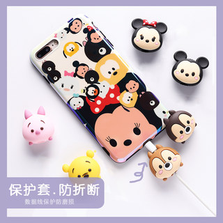 Apple data cable protection sleeve charger data cable protection head bite a bite of silicone Mickey Minnie girl cute