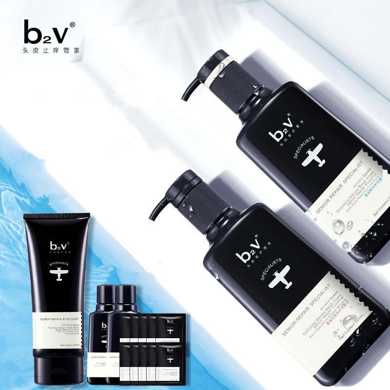 b2v洗发水怎么样好用吗?b2v护发素怎么样?口碑好吗?0