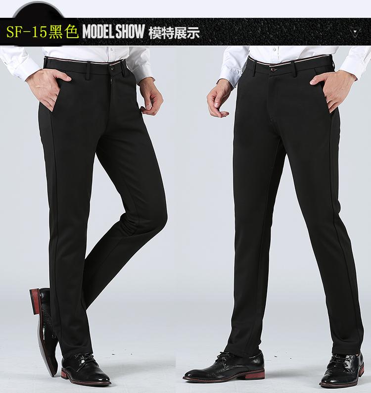 Mùa hè người đàn ông mới của đàn hồi cao quần tây giản dị Mỏng thẳng không quần sắt thanh niên kinh doanh đan của nam giới quần