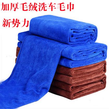 Rửa xe khăn thấm vải dày làm sạch khăn xe không lint xe làm sạch rửa xe cung cấp các công cụ